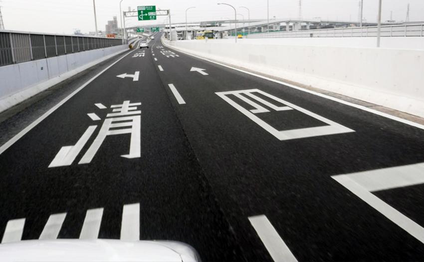 高速5号万場線(第6工区)舗装改築工事