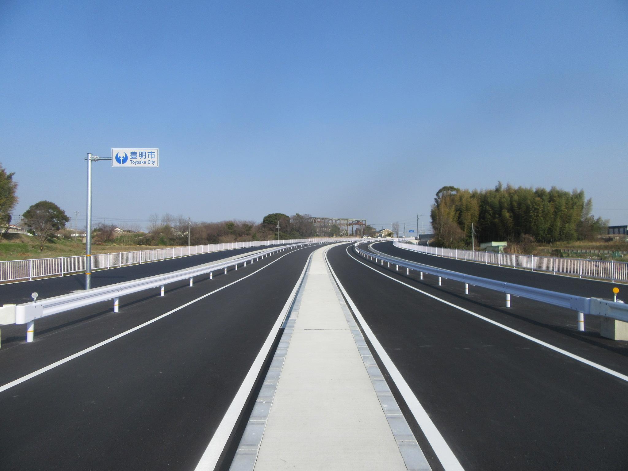 道路改良工事(交付金)